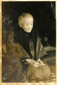 Wanita Tua Jepang